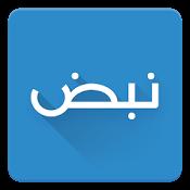 موقع تحيا مصر علي تطبيقق نبض